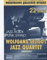 Seligo Jazz Quartet